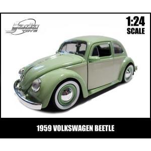1/24 箱入り ミニカー 1959 VOLKSWAGEN BEETLE ムーンホイール(ライトグリーン)59年 VW フォルクスワーゲン ビートル JadaToys|aicamu