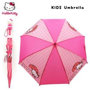 ハローキティ マスコット付傘(ピンク)親骨の長さ:約41cm 身長90-100cm 幼児サイズ 子供用 雨具キッズ|aicamu