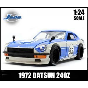 ミニカー 1/24 1972 DATSUN 240Z レーシング仕様 (ブルー) ダットサン 240Z フェアレディ 日産 NISSAN Jada Toys|aicamu