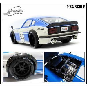 ミニカー 1/24 1972 DATSUN 240Z レーシング仕様 (ブルー) ダットサン 240Z フェアレディ 日産 NISSAN Jada Toys|aicamu|03