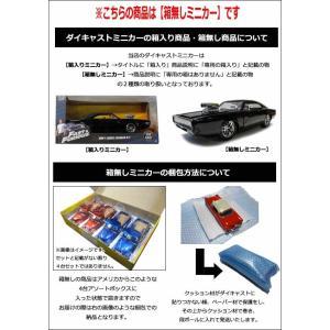 ミニカー 1/24 1972 DATSUN 240Z レーシング仕様 (ブルー) ダットサン 240Z フェアレディ 日産 NISSAN Jada Toys|aicamu|04