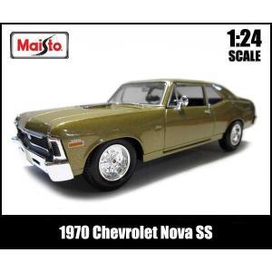 【箱傷み有】ミニカー 1/24 箱入り 1970 Chevrolet Nova SS キャメルゴールド アメ車 シボレーノヴァ|aicamu