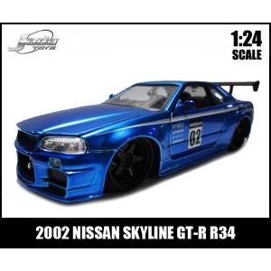 1/24 箱入り ミニカー 2002 NISSAN SKYLINE GT-R R34(キャンディブルー) 日産スカイライン JadaToys|aicamu
