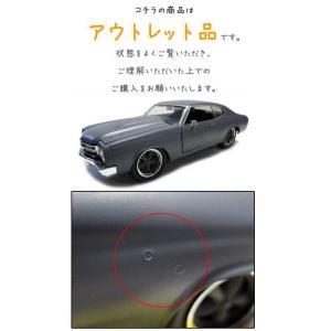 【アウトレット品】1/24 ワイルドスピード ミニカー 箱入り Dom's Chevy Chevelle SS マットグレー シェビーシェベルSS アメ車 ドミニク aicamu