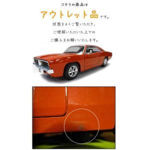 アウトレット品 1/24箱入りダイキャスト ミニカー 1969 DODGE CHARGER R/T 朱色 ダッジチャージャー アメ車 aicamu