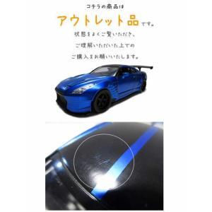 アウトレット品 1/24 ワイルドスピード ミニカー 2009 Nissan GT-R R35 Ben Sopra キャンディブルー ニッサン日産 ベンソープラ aicamu