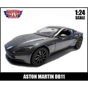 1/24 箱入り ミニカー Aston Martin DB11(ガンメタ)アストンマーチン MOTORMAX|aicamu