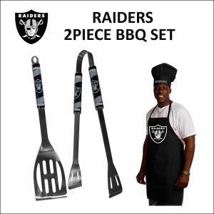 オークランド レイダース 2ピース ステンレススチール製 BBQグリルセット アメリカ直輸入 アウトドア NFL RAIDERS|aicamu