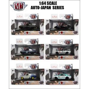 ミニカー バラ売り 1/64 M2 AUTO-JAPAN02シリーズ(全6種類) Datsun Nissan Fairlady Skyline 日産 ダットサン フェアレディ スカイライン|aicamu