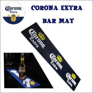 コロナ エキストラ バーマット 約60cm Corona Extra ラバー キッチン インテリア|aicamu
