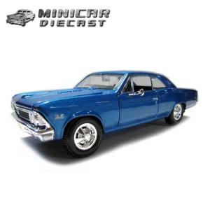 1/24 箱入り ダイキャスト ミニカー1966 Chevrolet Chevelle SS396 メタリックブルー66年 シボレーシェベル アメ車|aicamu