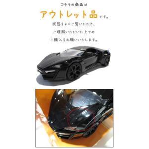 アウトレット ミニカー 1/24 箱入りダイキャスト Lykan HyperSport(ブラックゴールド) ライカンハイパースポーツ JadaToys|aicamu