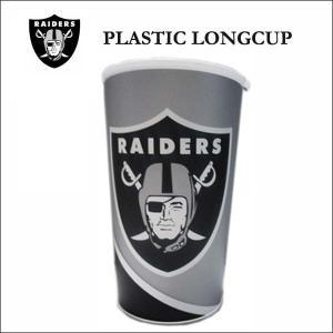 レイダース プラスチックロングカップ NFL RAIDERSアメリカ輸入品 グッズ|aicamu