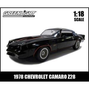 1/18 箱入り ミニカー 1978 CHEVROLET CAMARO Z28(ブラック) シボレー カマロ アメ車|aicamu