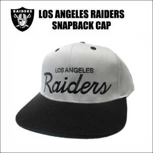 ロサンゼルス・レイダース スナップバックキャップ(グレー/ブラック)アメリカ直輸入 L.A. オークランド RAIDERS NFL公式ライセンス Reebok|aicamu