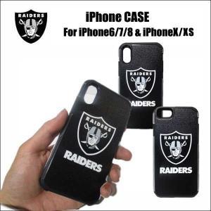 スマホケース オークランドレイダース iPhone6/7/8&iPhoneX用 2ピースタイプ(網目風) スマホカバー NFL RAIDERS アメリカ直輸入 ネコポス発送可|aicamu