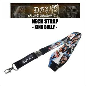 ネックストラップ(King Bully) DGA -DavidGonzalesArt- キングブリー パスケースなどにも アメリカ直輸入 ネックピース  ネコポス発送可能 aicamu
