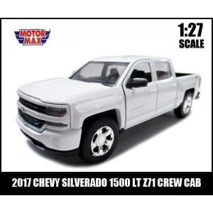 ミニカー 1/27 2017 CHEVY SILVERADO 1500 LT Z71 CREW CAB(ホワイト) シェビーシルバラード 白 アメ車 MOTORMAX aicamu