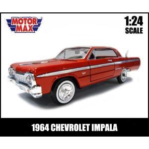 【箱傷み有】1/24 ミニカー 箱入り 1964 CHEVROELT IMPALA レッド シボレー インパラ アメ車 MOTORMAX ローライダー|aicamu