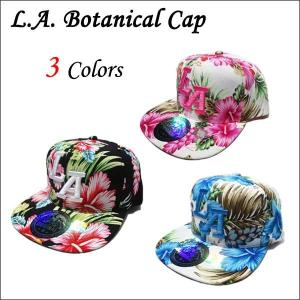 #62 LA スナップバック キャップ ボタニカル柄 (全3色) 大人用帽子 アメリカ直輸入 CALIFORNIA LOSANGELES フラワー ハイビスカス|aicamu