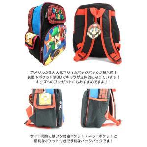 スーパーマリオ グッズ バックパック Mサイズ(3Dマリオ&ルイージ/約32cm) リュックサック 遠足 子供用 旅行|aicamu|02