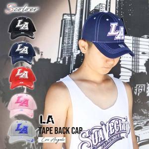 #63 LA ローキャップ(全6色)ベースボールキャップ 帽子 アメリカ直輸入 CALIFORNIA AMERICA LOSANGELES ロサンゼルス|aicamu