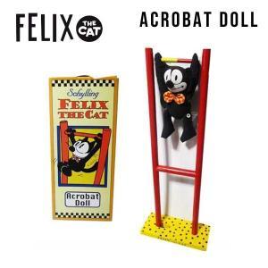 レア物 FILIX アクロバットドール(木製) フィリックスザキャット グッズ 人形 フィギュア ヴィンテージおもちゃアメリカ直輸入|aicamu