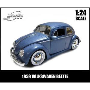ミニカー 1/24 箱入り 1959 VOLKSWAGEN BEETLE ムーンホイール(メタリックブルー)VW フォルクスワーゲン ビートル Jada Toys|aicamu