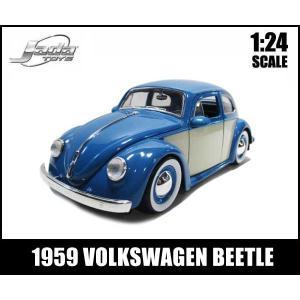 ミニカー 1/24 箱入り 1959 VOLKSWAGEN BEETLE ムーンホイール(ブルー/ホ...