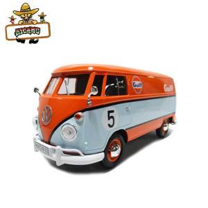 ミニカー 1/24 箱入り Volkswagen Type2(T1)Delivery Van GULF (オレンジ/アイボリー) フォルクスワーゲン バン ダイキャスト ガルフ石油 MOTORMAX|aicamu