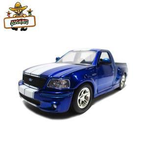ミニカー 1/24 箱入り 1999 FORD F-150 SVT LIGHTNING(キャンディブルー)フォード ライトニング アメ車 JadaToys aicamu