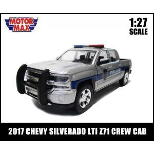 ミニカー 1/27 箱入り 2017 CHEVY SILVERADO 1500 LTI Z71 CREW CAB シェビー シルバラード ポリスカー パトカー アメ車 MOTORMAX aicamu