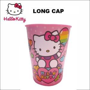 ハローキティ ロングカップ (ツートンカラー) キティちゃん キティーちゃん グッズ プラスチック コップ aicamu