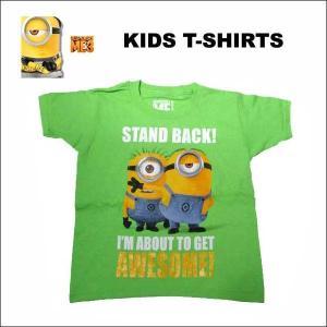 ミニオン キッズTシャツ ライトグリーン(STAND BACK/110cm/120cm/130cm)子ども用 ミニオンズグッズ アメリカ直輸入|aicamu