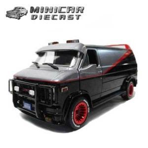 ミニカー 1/24 特攻野郎Aチーム A TEAM VAN(1983 GMC VANDURA) 劇中車 ミニカー アメ車 GREENLIGHT|aicamu
