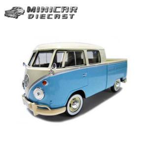 ミニカー 1/24 箱入り Volkswagen Type2(T1)Pickup ターコイズ  VW フォルクスワーゲン ピックアップ|aicamu