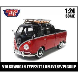ミニカー 1/24 箱入り Volkswagen Type2(T1)Delivery/Pickup(レッド/ブラック) VW フォルクスワーゲン ピックアップ アメ車 MOTORMAX|aicamu