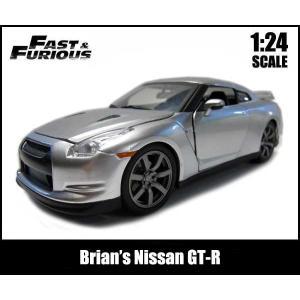 箱傷み有 ミニカー 1/24 箱入り ワイルドスピード Brian's Nissan GT-R R35 シルバー ニッサン日産|aicamu