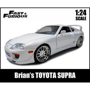箱傷み有 ミニカー 1/24 箱入り ワイルドスピード Brian's TOYOTA SUPRA ホワイト トヨタスープラ|aicamu