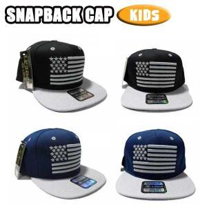 キッズ #67 アメリカン スナップバック キャップ(L.O.G.A.モノクロ星条旗)アメリカ直輸入子供 サイズ カリフォルニア 男の子 帽子 aicamu