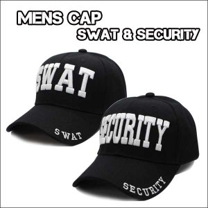丸ツバ #02 ブラックキャップ SWAT/SECURITY 全2色 メンズ 大人サイズ オシャレ 帽子 アメリカ直輸入 aicamu