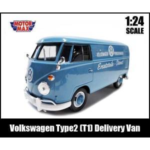 ミニカー 1/24 箱入り Volkswagen Type2(T1)Delivery Van(ブルーグレー) VW フォルクスワーゲン デリバリーバン|aicamu