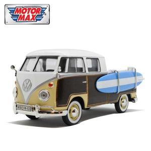 ミニカー 1/24 箱入り Volkswagen Type2(T1)Delivery/Pickup Surf(ウッド/ホワイト) VW フォルクスワーゲン ピックアップ ミニカー アメ車 MOTORMAX|aicamu
