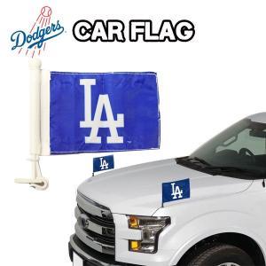 ドジャース グッズ カーフラッグ カーアクセサリー ゲームデイ 旗 MLBライセンス DODGERS アメリカ直輸入 取り付け簡単 aicamu