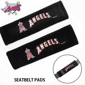 ロサンゼルス・エンゼルス シートベルトパッド 車のシートベルトカバー!オシャレなカーアクセサリー Los Angeles Angels公式ライセンスグッズ aicamu