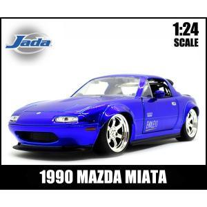 ミニカー 1/24 箱入り 1990 MAZDA MIATA (キャンディブルー) マツダ ユーノス ロードスター ミニカー MX-5 日本車 旧車 Jada Toys|aicamu