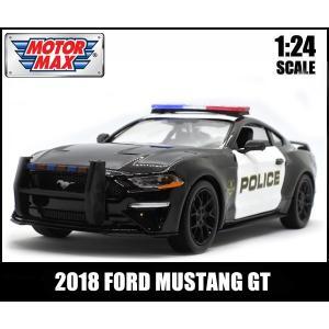ミニカー 1/24 箱入り 2018 FORD MUSTANG GT POLICE (ポリス仕様) アメ車 フォード マスタング ムスタング パトカー MOTORMAX|aicamu