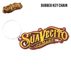 アメリカポマードブランドSUAVECITOロゴのラバーキーチェーンです! 車や家の鍵のキーチェーンや...