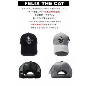 FELIX×CHEVROLET #55 メッシュスナップバックキャップ(全2色/丸ツバ)帽子 フィリックスシボレー大人フリーサイズ aicamu 02