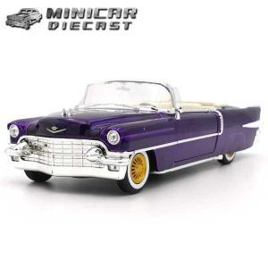 ミニカー 1/24 1956 Cadillac Eldorado パープル  キャデラック エルドラ...